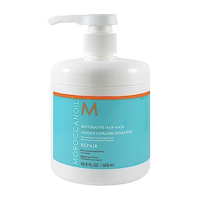 Moroccanoil 摩洛哥優油 優油高效修復髮膜 500ml (壓頭式)