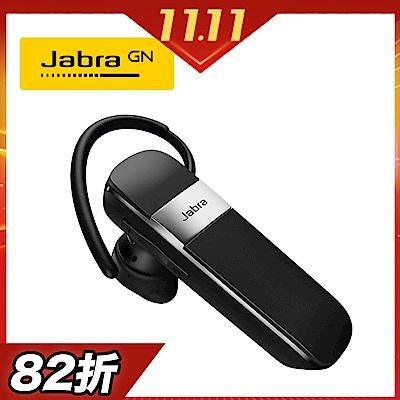 【Jabra】Talk 15 立體聲藍牙耳機
