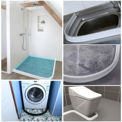 EZlife浴室乾溼分離任彎曲擋水條180CM