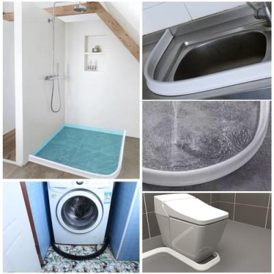 EZlife 浴室乾溼分離任彎曲擋水條450CM