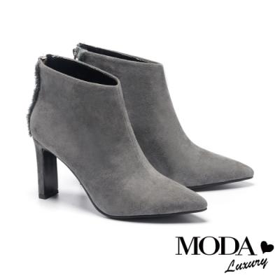 短靴 MODA Luxury 簡約率性流蘇點綴尖頭造型高跟短靴-灰