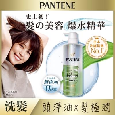 潘婷 淨化極潤-蓬鬆洗髮露500ml