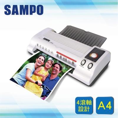 SAMPO 聲寶4滾軸冷熱雙功能A4專業護貝機(LY-U18A42L)