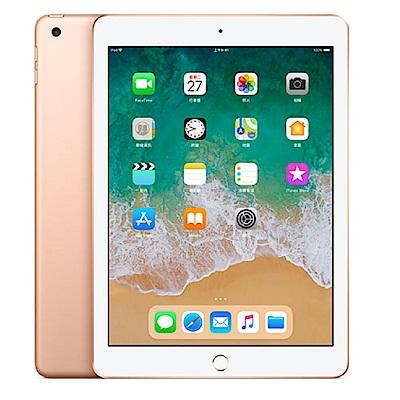 福利機APPLE iPad 128G WiFi 金MRJP2TA/A