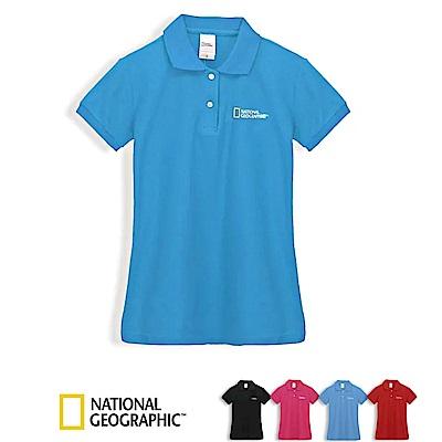 國家地理男款休閒短POLO衫-天藍色