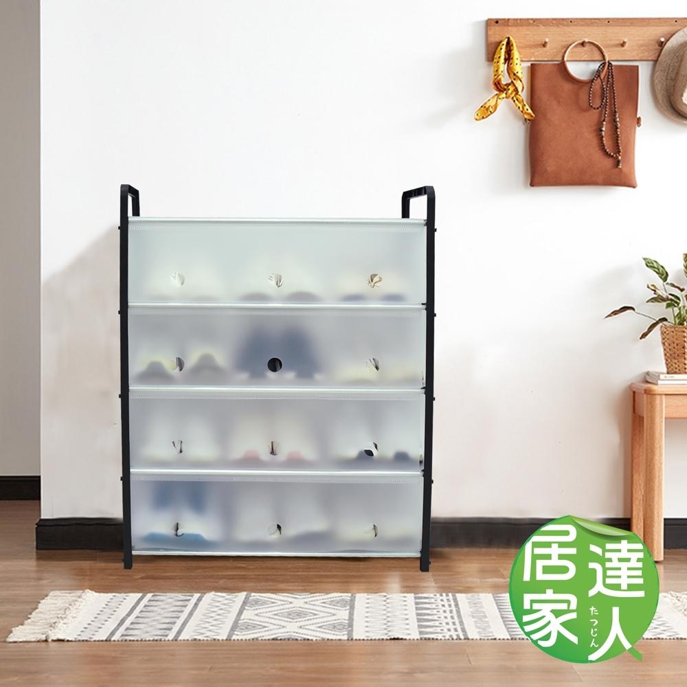 居家達人 簡易DIY五層收納防塵鞋架_62cm一般款