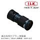 【日本 I.L.K.】KenMAX 4x12mm 日本製單眼微距短焦望遠鏡 KM-412 product thumbnail 1