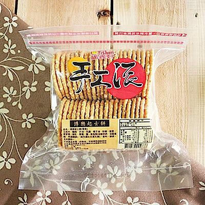 【福義軒】博樂起士餅 3包組(200g/包)