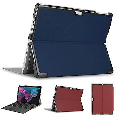 微軟 New Surface Pro Pro5 12.3吋 專用可裝鍵盤平板電腦皮套