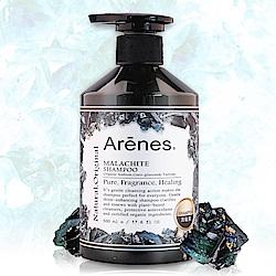 (即期品) Arenes 孔雀石植萃香氛洗髮露 (500ml)