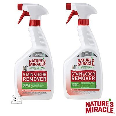 8in1 自然奇蹟 活氧酵素去漬除臭噴劑 甜瓜香味 32oz X 2罐