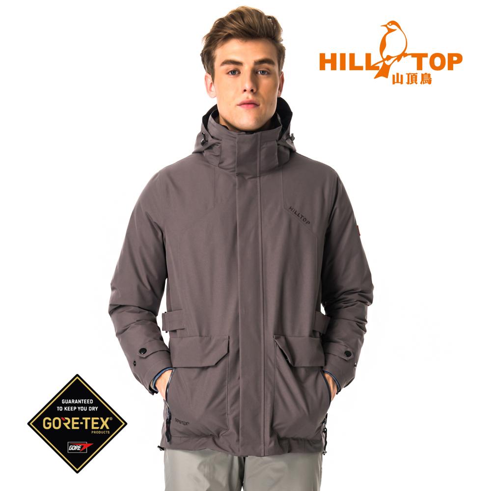 【hilltop山頂鳥】男款GORETEX兩件式防水羽絨拆袖短大衣F22MX1灰
