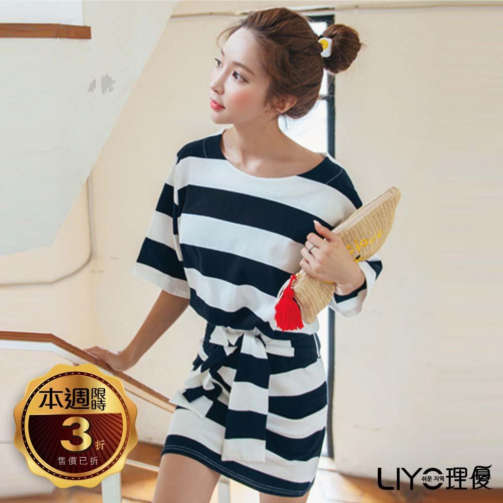 LIYO理優海軍風條紋洋裝(上衣+裙子)2件組(深藍)