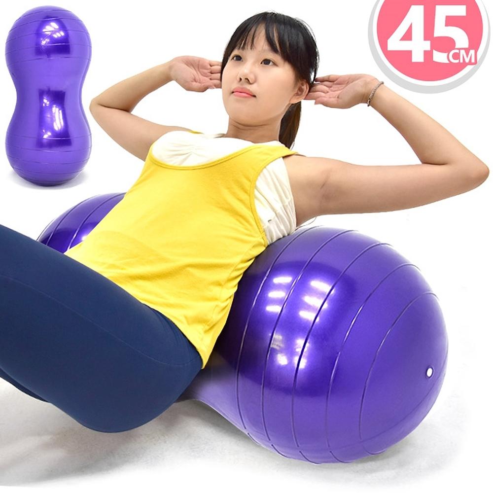 45CM雙弧面花生球   抗力球瑜珈球