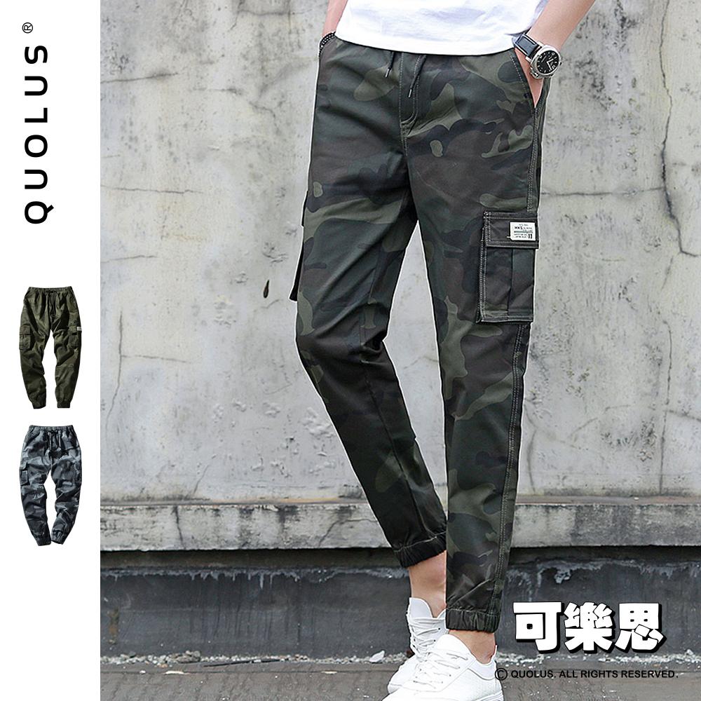 可樂思 百搭 迷彩 多口袋 男生縮口褲 休閒褲