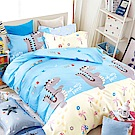 Ania Casa 跳跳俏皮龍 雙人四件式 柔絲絨美肌磨毛 台灣製 雙人床包被套四件組