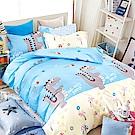 Ania Casa 跳跳俏皮龍 加大四件式 柔絲絨美肌磨毛 台灣製 加大床包被套四件組