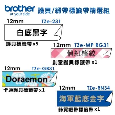 brother TZe-231+RG31+GB31+RN34 標籤帶精選8入組-