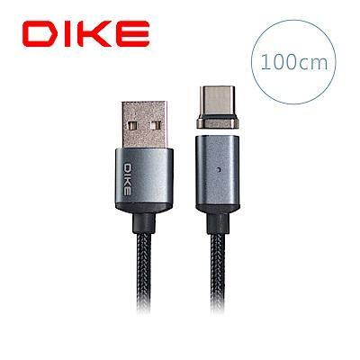 DIKE 磁吸充電線1M 附Type-C接頭/太空灰 DLC210GY