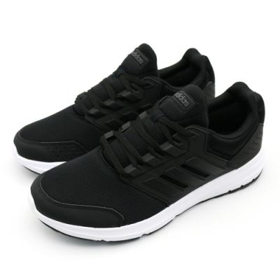 ADIDAS GALAXY 4 男跑步鞋-F36163