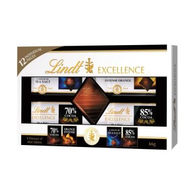 Lindt瑞士蓮 極醇系列綜合黑巧克力盒裝(66g)