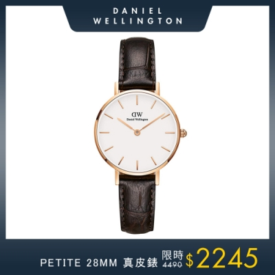 Daniel Wellington 官方直營 32mm /28mm 真皮錶 限時特價5折 DW手錶