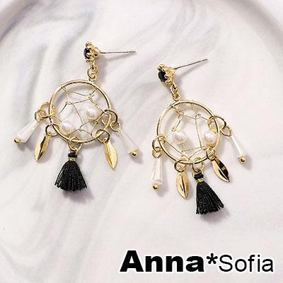 AnnaSofia 捕夢網黑鑽小流蘇 925銀針耳針耳環(金系)