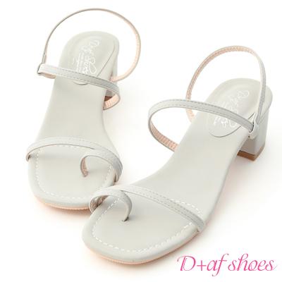 D+AF 氣質品味.一字套指細帶低跟涼鞋*灰