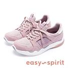 Easy Spirit BEAKER2 經典潮款 綁帶休閒鞋-絨粉