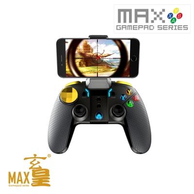 SUNYES玄皇MAX 支援灌籃高手/跑跑卡丁車RUSH/絕地求生M/劍靈/劍俠情緣