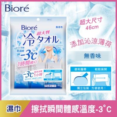 Biore 蜜妮 -3℃涼感濕巾 限定加大版5入