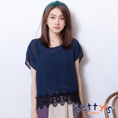 betty's貝蒂思 可愛點點背心+氣質雪紡上衣(深藍)