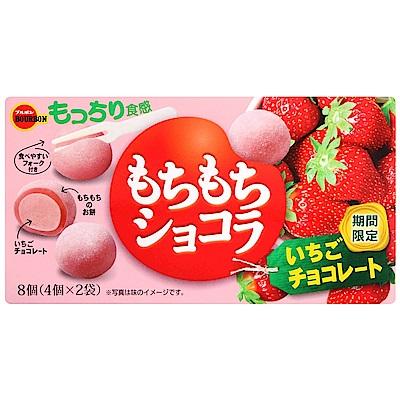 (活動)Bourbon北日本 草莓巧克力風味麻糬(87g)