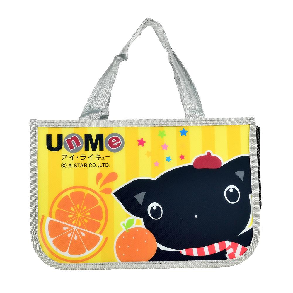 UnMe 3113小黑貂餐袋 product image 1