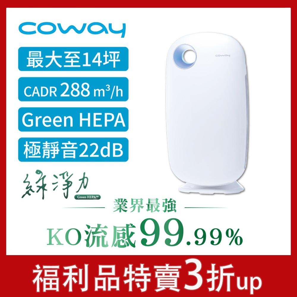 福利品 Coway 10-14坪 加護抗敏型空氣清淨機 AP-1009CH 白色