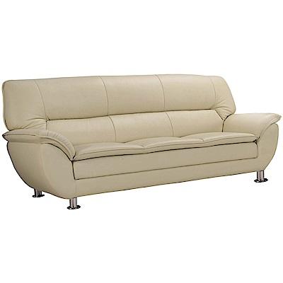 文創集 普莉西時尚半牛皮革獨立筒三人座沙發椅-200x90x90cm免組