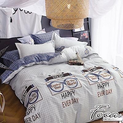FOCA享樂子-加大-100%精梳純棉四件式兩用被床包組