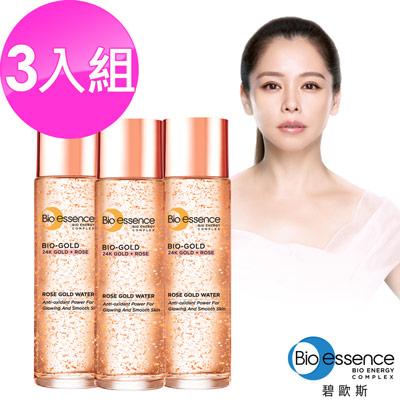 Bio-essence碧歐斯 BIO金萃玫瑰黃金精華露100ml(3入組)
