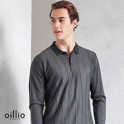 歐洲貴族 oillio 長袖線衫 直立條紋 POLO領款 灰色