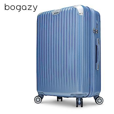 Bogazy 迷濛花語 20吋可加大行李箱(暮色藍)