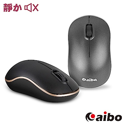 aibo KA89 至尊靜音 2.4G無線靜音滑鼠