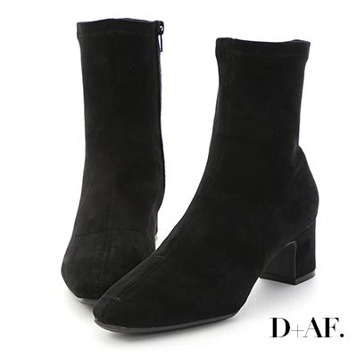 D+AF 潮流專屬.素面中線方頭中跟襪靴*黑絨