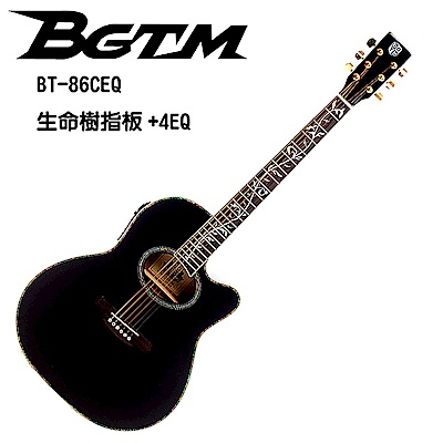 BGTM BT-86BK 生命樹指板+4EQQ電木吉他-黑色!!限量