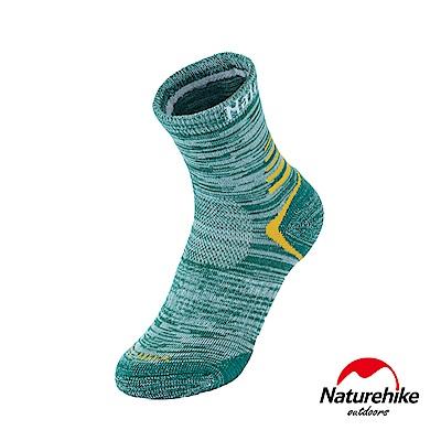 Naturehike 四季徒步 戶外機能中筒襪2入組 女款 碧綠