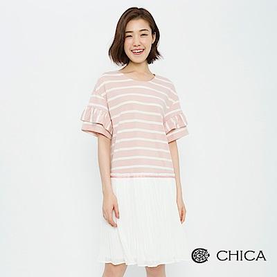CHICA 浪漫仲夏拼接百褶雪紡條紋洋裝(2色)