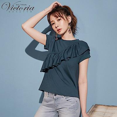 Victoria荷葉合身不對稱剪接短袖T-女-孔雀綠