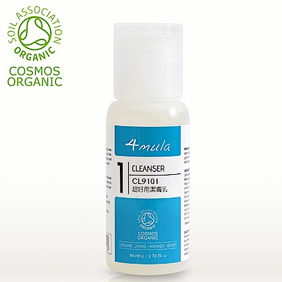 4mula 膚慕蕾 臉部清潔系列 超好用潔膚乳 (50ml)