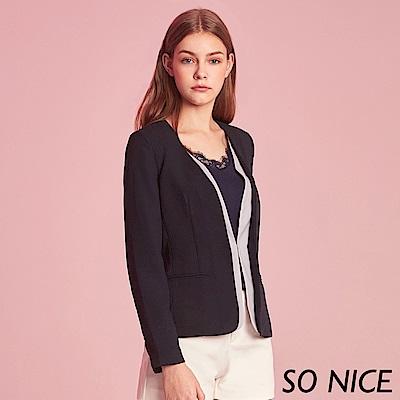 SO NICE都會假兩件設計西裝外套