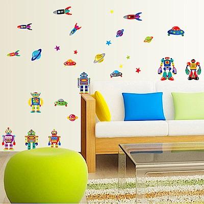 半島良品 DIY無痕壁貼-機器人 AY7023  50x70cm