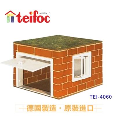 【德國teifoc】DIY益智磚塊建築玩具 - 小倉庫(TEI4060)